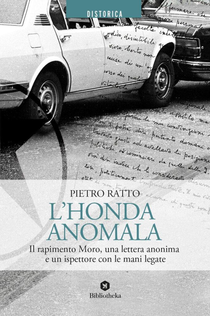 Honda Anomala